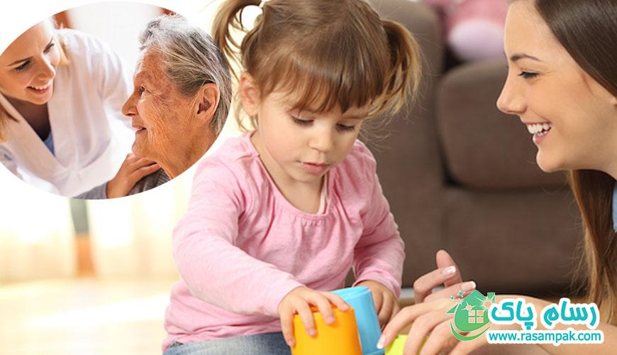 نگهداری از کودک و سالمند-رسام پاک