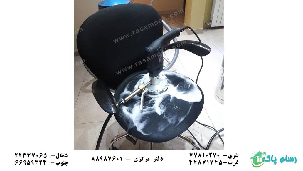شستشوی صندلی اداری-رسام پاک