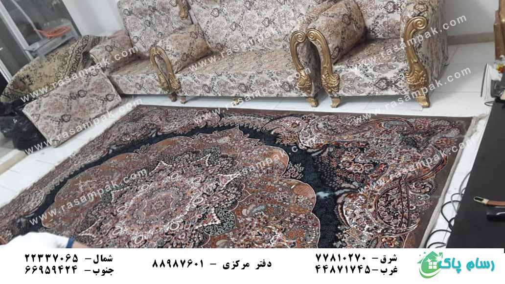 قالیشویی در منزل با دستگاه-شرکت نظافتی رسام پاک