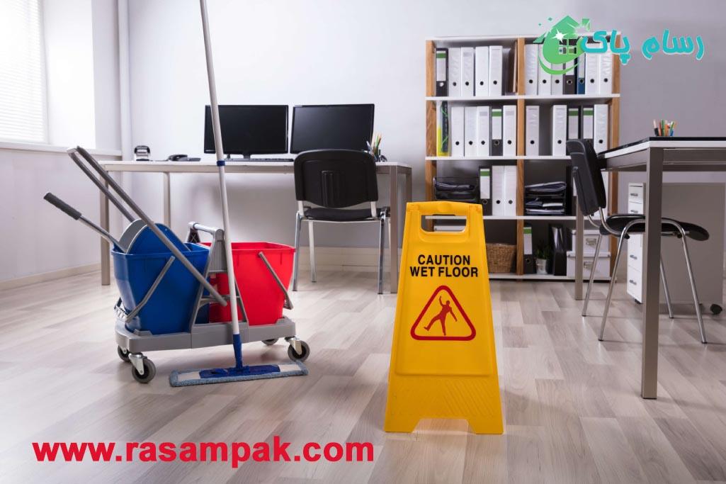 نظافت حرفه ای ادارات شرکت نظافتی در عباس آباد