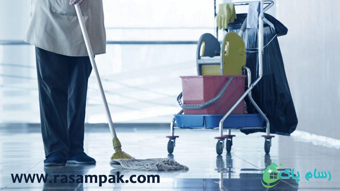 نظافت منزل با بخارشوی رسام پاک شرکت نظافتی در عباس آباد