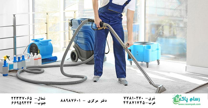 نظافت منزل با نیروهای متخصص-رسام پاک