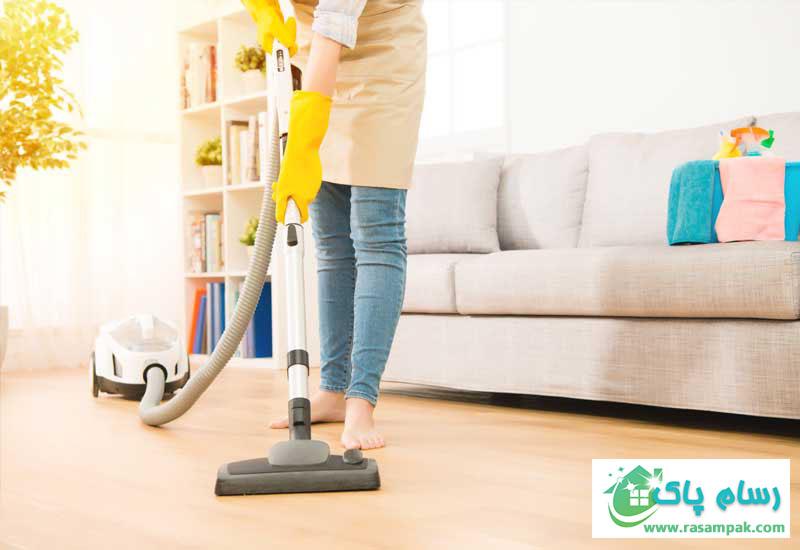نظافت منزل در سریعترین زمان- پذیرایی