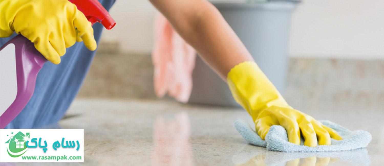 نظافت منزل فقط در 20 دقیقه !-رسام پاک