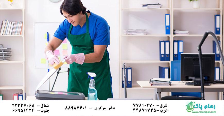 نکات مهم برای نظافت ادارات-شرکت نظافتی رسام پاک