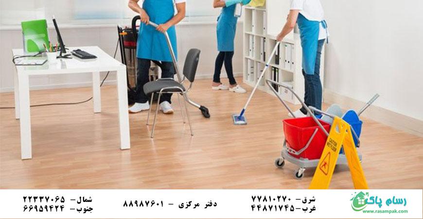 نکات مهم برای نظافت ادارات