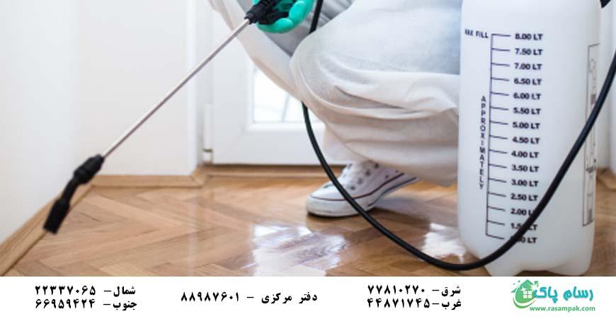 اصول سم پاشی منازل - سم پاشی - شرکت نظافتی رسام پاک