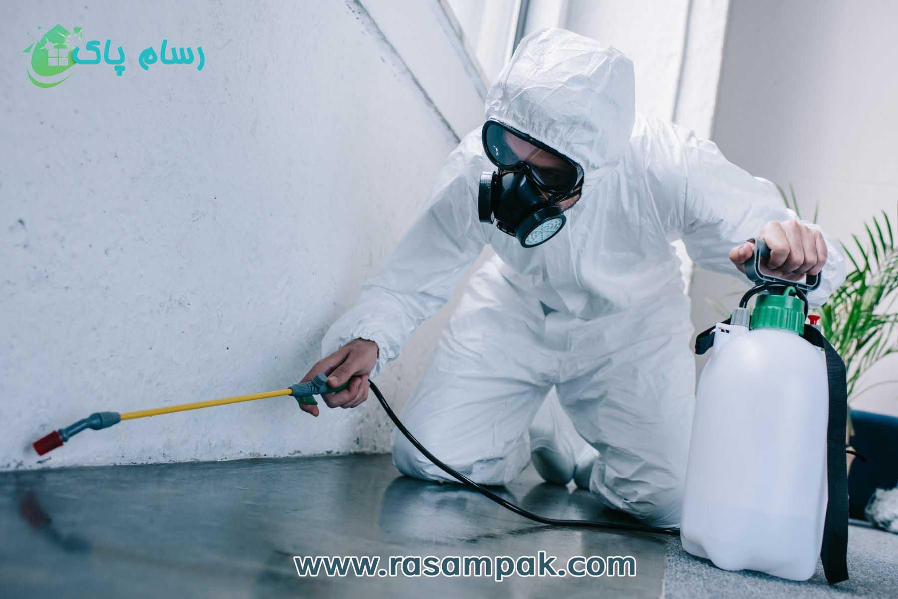 سم پاشی منزل شرکت نظافتی رسام پاک نظافت ادارات