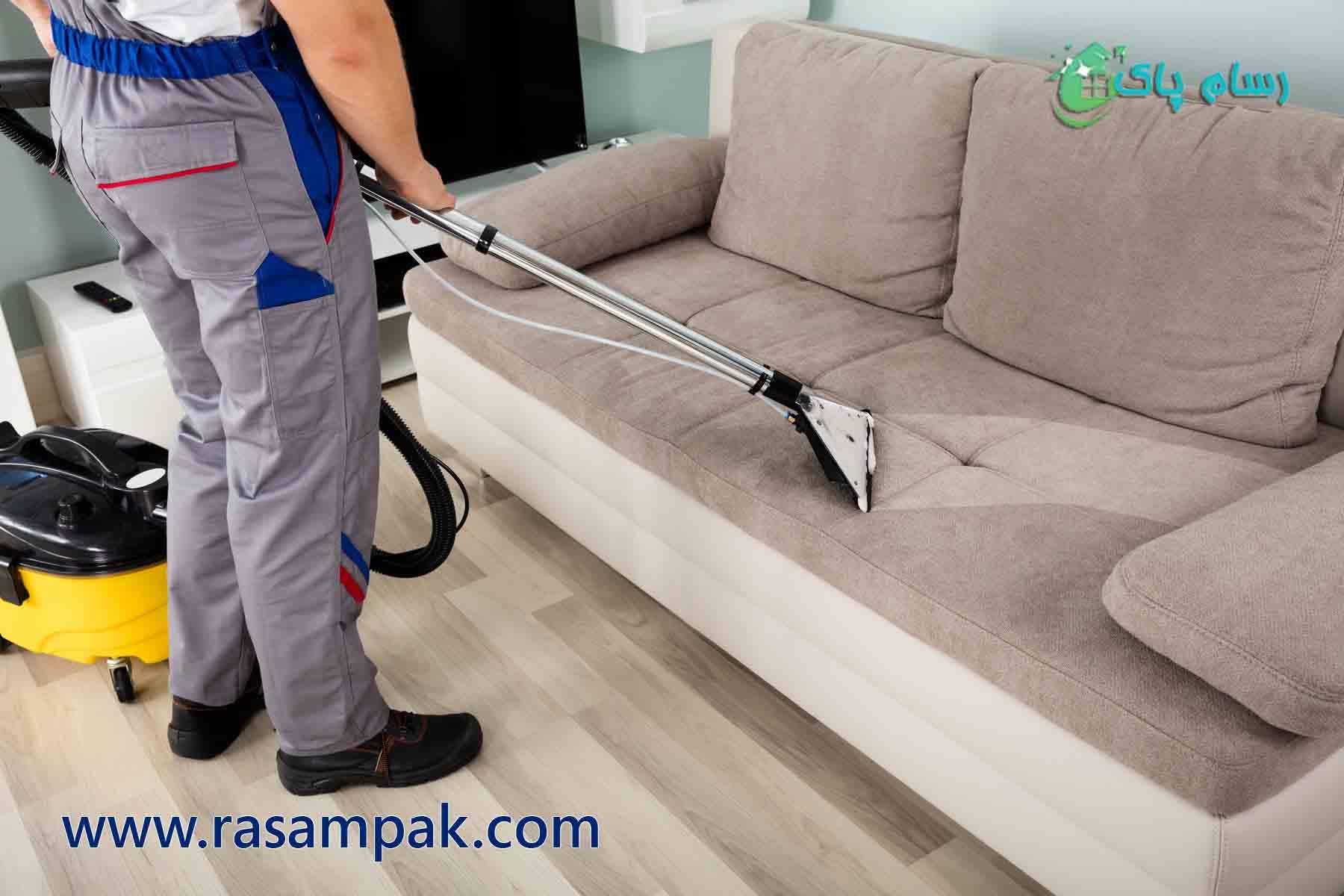 شرکت نظافتی رسام پاک خدمات مبل شویی