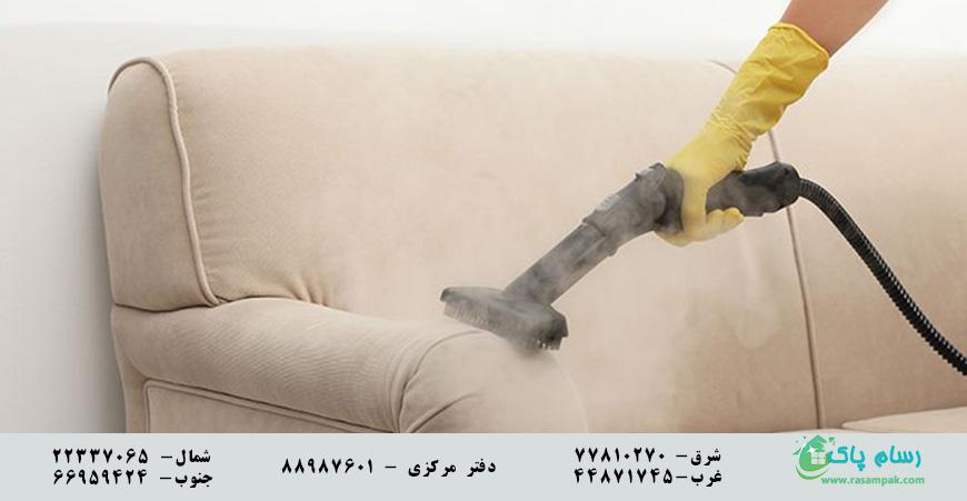 مبلشویی در محل -شرکت نظافتی در الهیه