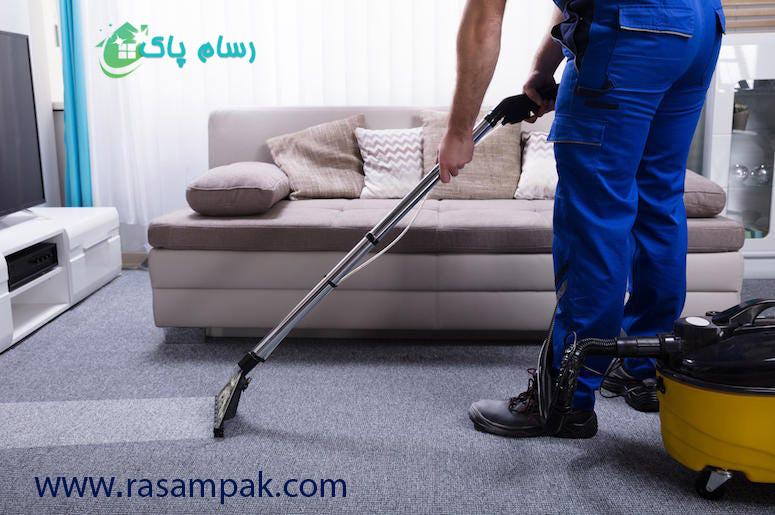 نظافتچی برای نظافت منزل شرکت نظافتی رسام پاک