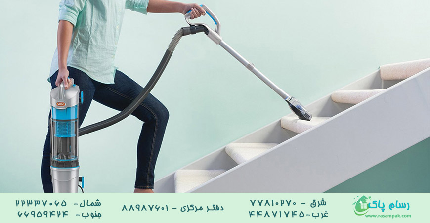 نظافت راه پله تخصصی