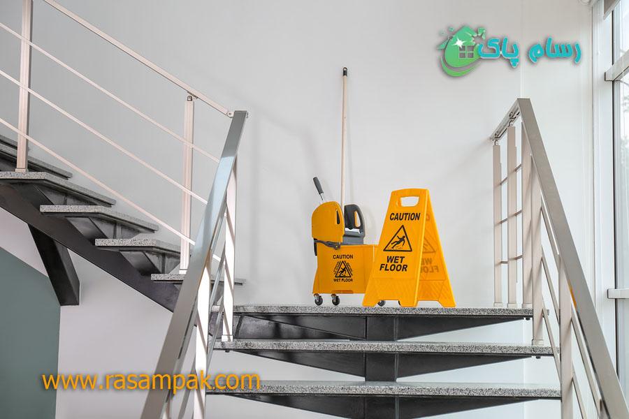 نظافت راه پله شرکت نظافتی رسام پاک