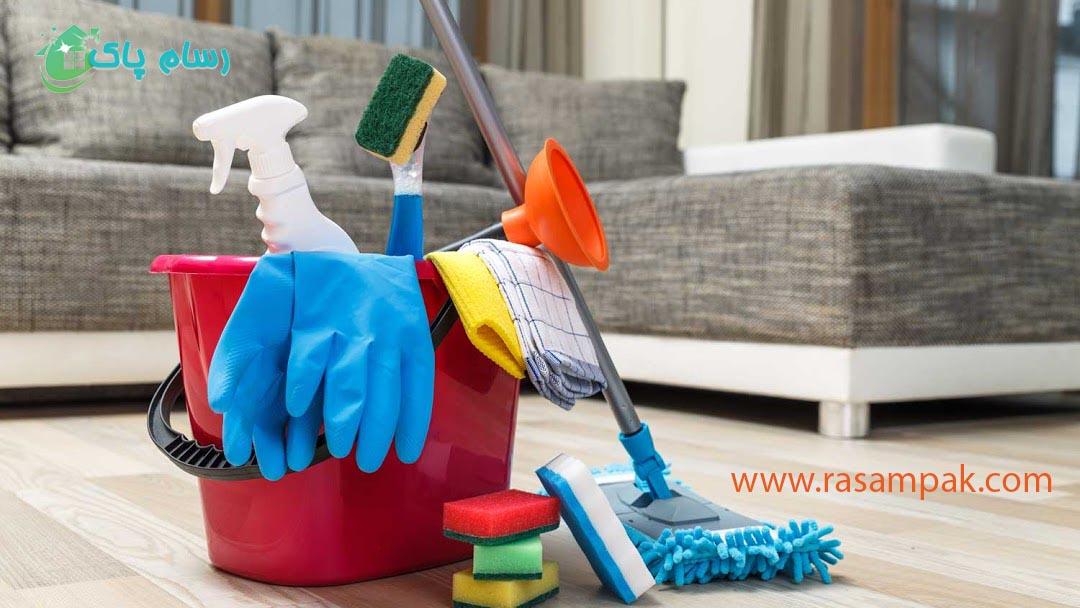 نظافت منزل با کارگر متخصص شرکت نظافتی رسام پاک شرکت نظافتی در تهران
