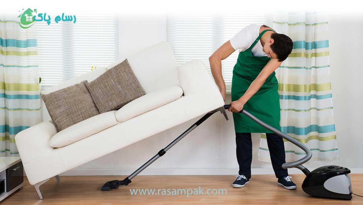 نظافت منزل با کارگر متخصص شرکت نظافتی رسام پاک نظافت ادارات