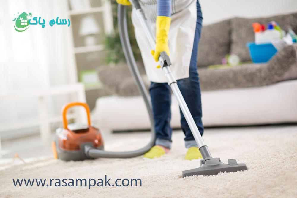 نظافت منزل با کارگر متخصص شرکت نظافتی رسام پاک