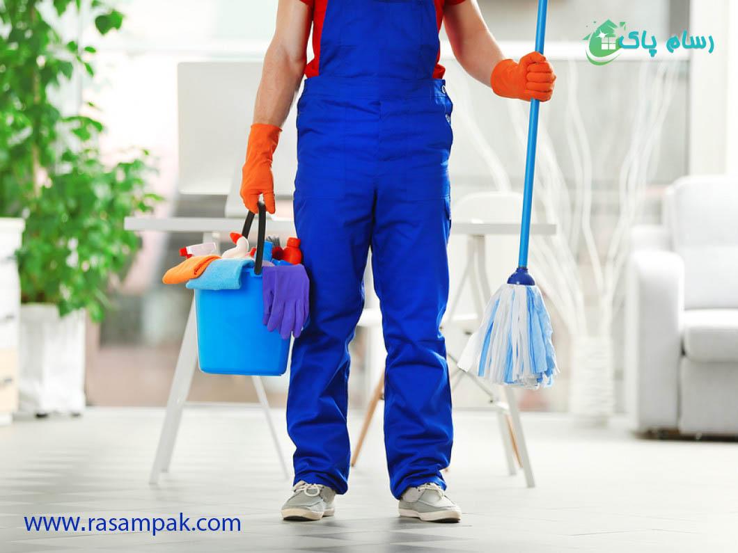 نظافت منزل شرکت نظافتی رسام پاک