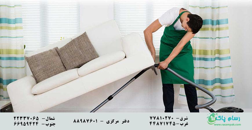 نظافت منزل فوری-شرکت نظافتی رسام پاک 22337065