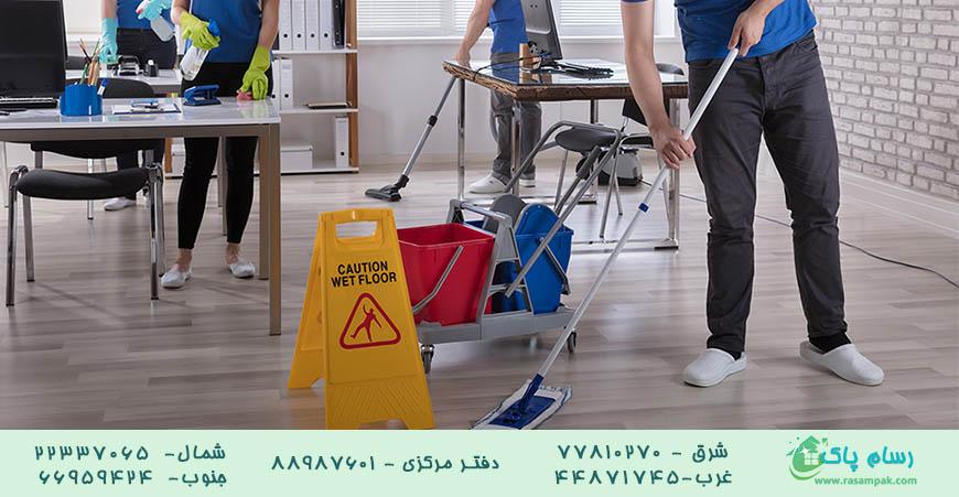 دلیل اهمیت نظافت ادارات-شرکت نظافتی رسام پاک