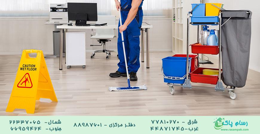 دلیل اهمیت نظافت ادارات