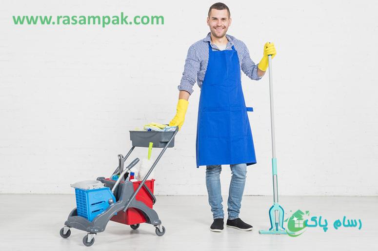 شرکت نظافتی در تهران نظافت منزل