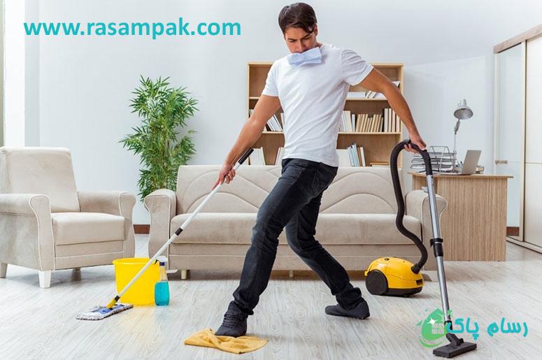 شرکت نظافتی رسام پاک نظافت منزل