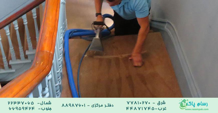 مزایای نظافت راه پله - نظافت ادارات