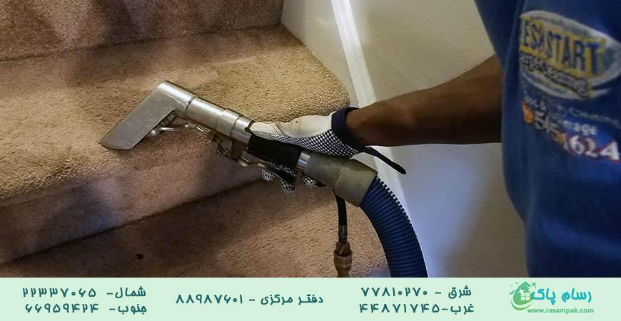 مزایای نظافت راه پله - نظافت منزل