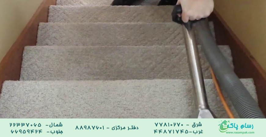 مزایای نظافت راه پله